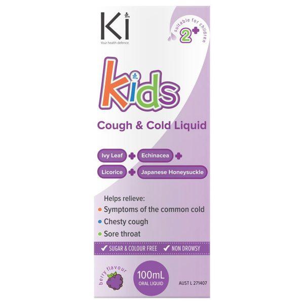 Martin Pleasance Ki Kids Cough and Cold 100ml_media-01